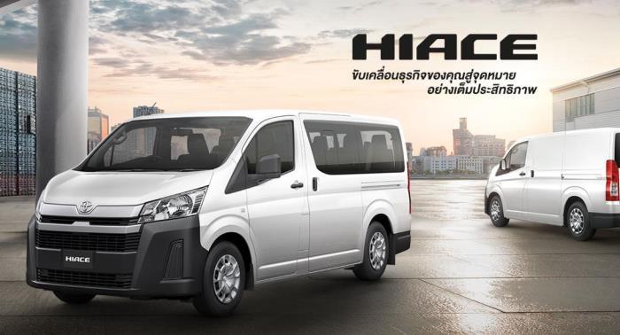 รถตู้ขวัญใจคนไทย Toyota Hiace