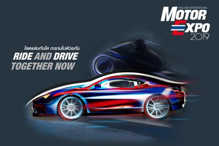 การเปิดกิจกรรมเด็ดภายในงาน Motor Expo 2019
