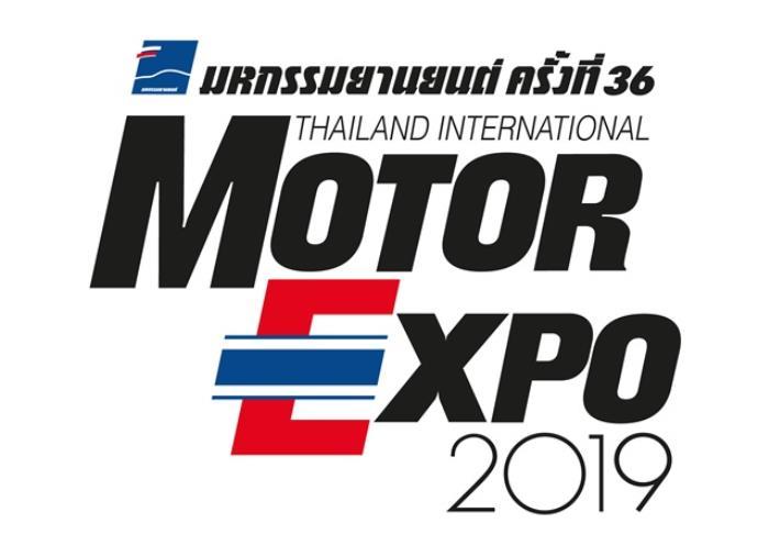 เปิดข้อมูลเด็ดงาน Motor Expo 2019