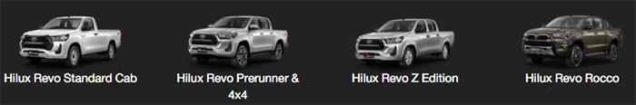 เปรียบเทียบ Toyota Hilux Revo 2020