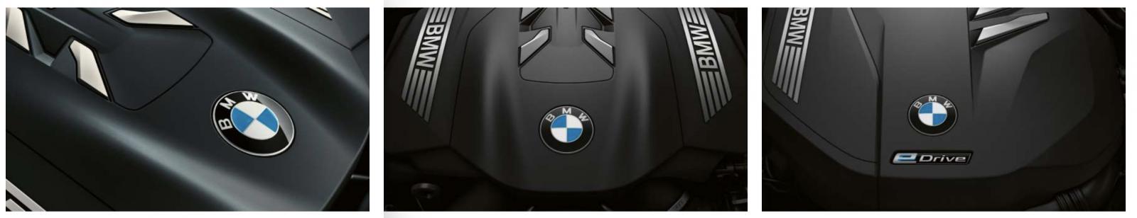 เครื่องยนต์ BMW 7 Series