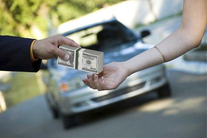 ขายรถแลกเงิน
