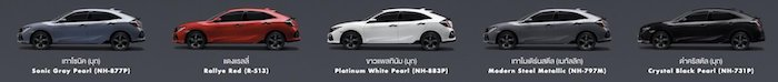Honda Civic HATCHBACK 2020 สีตัวถัง