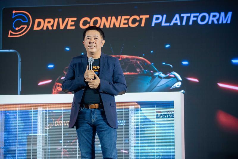 """ธนชาตDRIVE เปิดตัว """"DRIVE Connect Platform"""""""