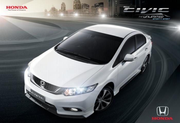 Honda Civic สีขาว