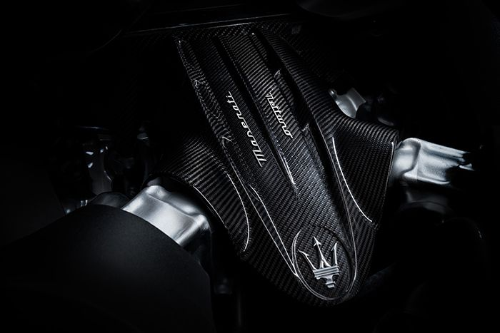 Maserati MC20 ราคา