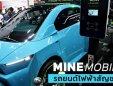 ตลาดรถปี 2019 กับ 4 เทคโนโลยีที่เป็นรูปธรรมมากขึ้น
