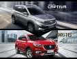 Chevrolet Captiva 2019 กับ MG HS 2019 เอสยูวีคันไหนน่าเป็นเจ้าของมากกว่ากัน