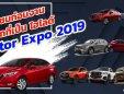 ชมก่อนงาน รถที่เป็น ไฮไลท์ Motor Expo 2019