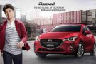 ราคา All-New Mazda 2 SKYACTIV เดือน ธันวาคม 2560