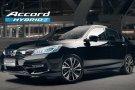 ราคา ฮอนด้าแอคคอร์ด ไฮบริด Honda Accord Hybrid เดือนพฤศจิกายน 2560