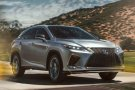 ราคา ตารางผ่อน The New Lexus Rx 2019