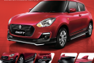 รีวิว Suzuki Swift GL Sport Edition 2020