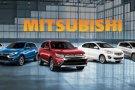 ราคารถยนต์ มิตซูบิชิ 2020 - ราคาและตารางผ่อน Mitsubishi เดือนสิงหาคม 2563