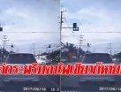 ถ้าจะไวขนาดนี้ !! สัญญาณไฟเขียวที่เร็วสุดในโลกอยู่ที่ไทยนี่แหละ (คลิป)
