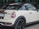ขายรถ MINI Cooper S 2013-10