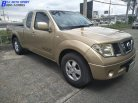 2010 Nissan NV Queen Cab pickup -1