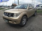 2010 Nissan NV Queen Cab pickup -2