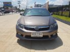 2013 Honda CIVIC S sedan -8
