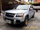 ฟรีดาวน์ฟรีประกัน CHEVROLET COLORADO 2.5 LS EXTENDED CAB MT ปี 2009 (รหัส 2B8-341)-9