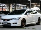 2006 Honda CIVIC S sedan -0