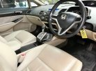 2006 Honda CIVIC S sedan -3