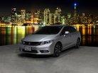 แนะนำ 2014 Civic 1.8 E A/T ปุ่มสตาร์ท -0