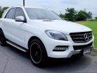 Benz ML250 Bluetec Executive -0