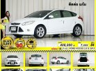FORD FOCUS  ปี 2013 -0