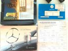 MERCEDES-BENZ E-CLASS W212 E 300  T ปี 2014-12