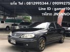 NISSAN SUNNY NEO 1.8 LIMITED TOP AT ปี 2004  -0