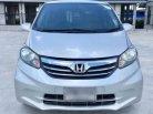 2013 Honda Freed SE wagon -1