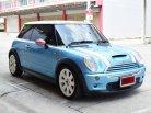 Mini Cooper  (ปี 2005) -0