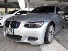 2007 BMW 325Ci -0
