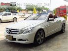 ขายรถ MERCEDES-BENZ E250 Avantgarde 2011-0