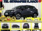 Honda hrv 2014-8