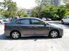 2013 Honda CITY -4