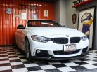 T0023 BMW 420i (F33) Cabriolet ปี 2014 -0