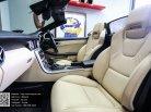 T0021 Mercedes-Benz SLK250 -7