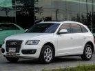 Audi Q5 quattro ปี 2010  -1