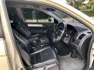 2010 Honda CR-V 2.0S i-VTEC AT Minorchange-5