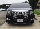 Toyota Alphard SC package 2015-2