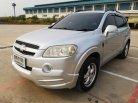 2008 Chevrolet Captiva LS 2.0-1