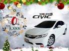 HONDA CIVIC  2013 -0