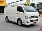 Toyota Hiace 2.5 ตัวเตี้ย (ปี 2013) D4D Van MT-0
