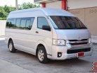 Toyota Hiace 3.0 COMMUTER (ปี 2014) D4D Van AT -0