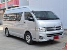 Toyota Hiace 2.5 COMMUTER (ปี 2013) D4D Van MT-0