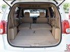 Suzuki Ertiga 1.4 (ปี 2014) GL Wagon AT-3