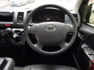 Toyota Hiace 3.0 ตัวเตี้ย (ปี 2014) D4D Van MT-6