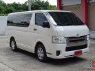 Toyota Hiace 3.0 ตัวเตี้ย (ปี 2014) D4D Van MT-0